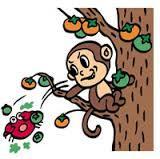 猿蟹合戦.jpg